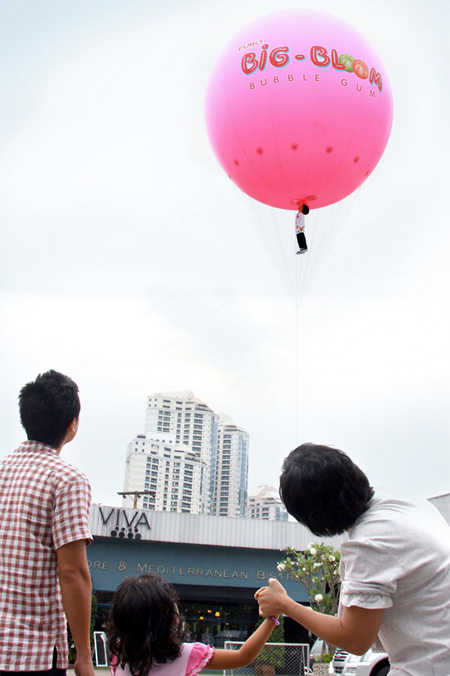 Bubble Gum Balloon