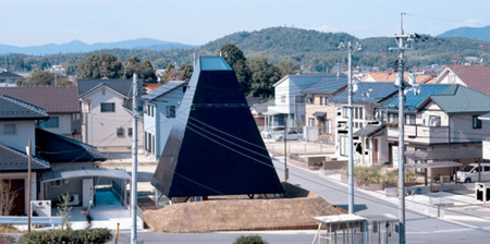 Pyramid House in Japan