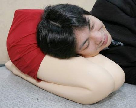 Girlfriend Pillow