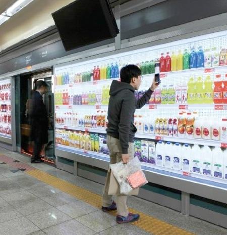 Subway Virtual Store