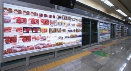 Subway Grocery Store