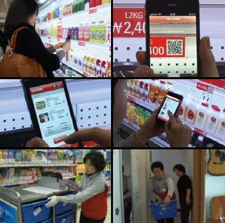 Homeplus Subway Virtual Store