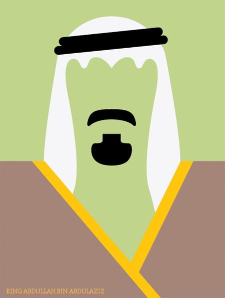 King of Saudi Arabia