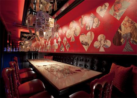 Alice Inspired Restaurant