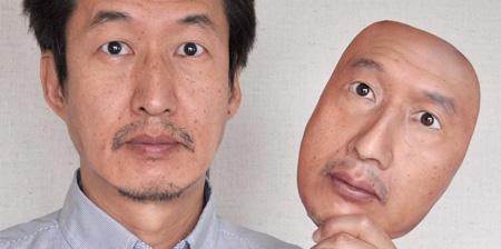 Human Face Masks