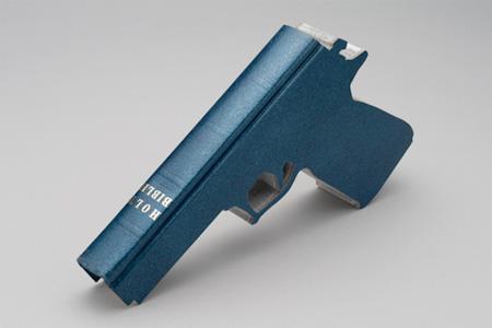 Holy Gun