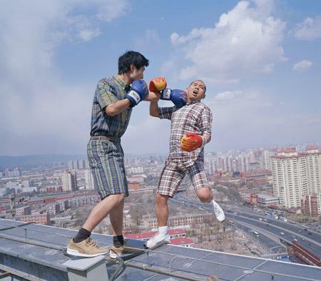 Li Wei Boxing