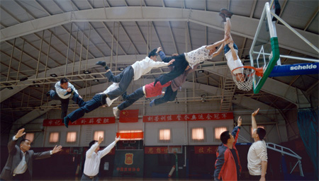 Li Wei Basketball