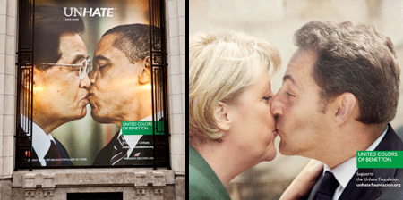 UNHATE Campaign