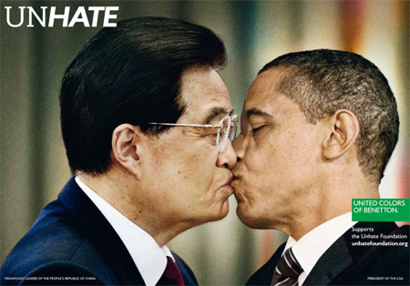 Paramount Leader of China and President of the USA