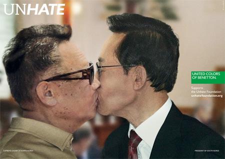 Supreme Leader of North Korea and President of South Korea