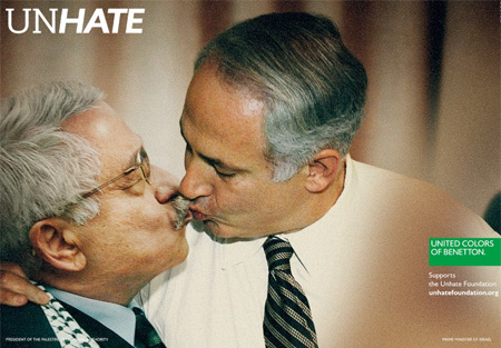 President of the Palestinian National Authority and Prime Minister of Israel
