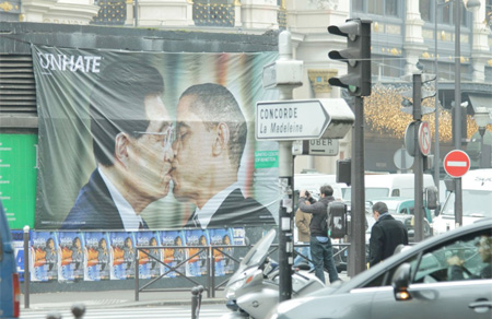 UNHATE in Paris