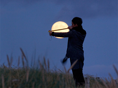 Measuring the Moon