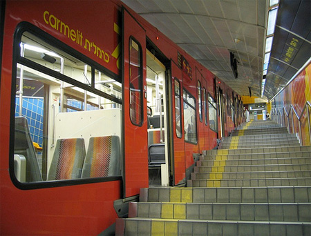 Carmelit Metro