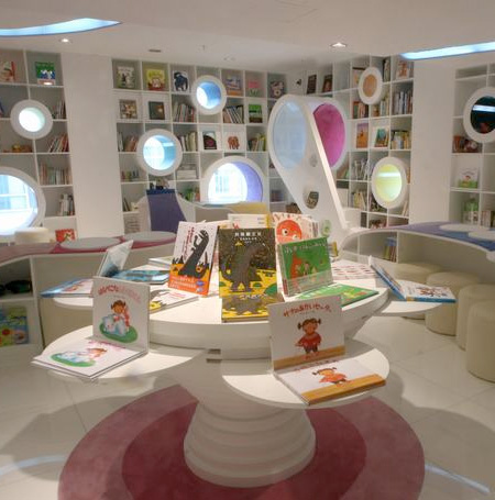 Childrens Bookstore