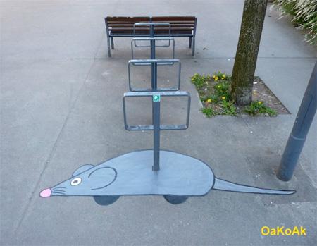 Mouse Street Art