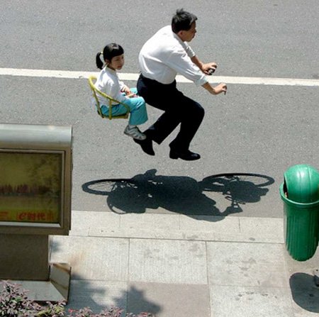 Invisible Bicycle