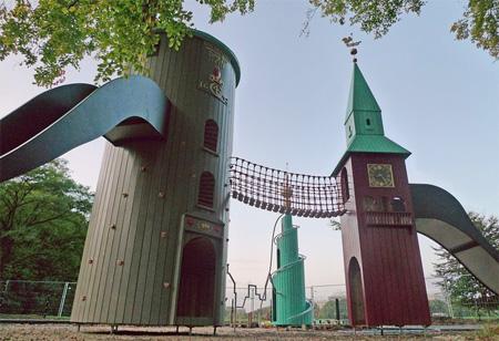 Innovative Playground