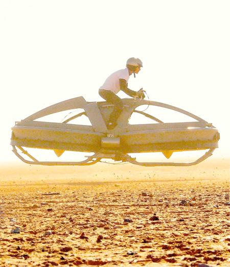 Aerofex Hover Bike