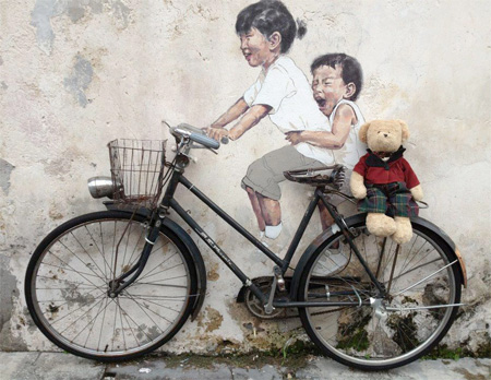 Unique Street Art