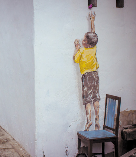 Street Painting by Ernest Zacharevic