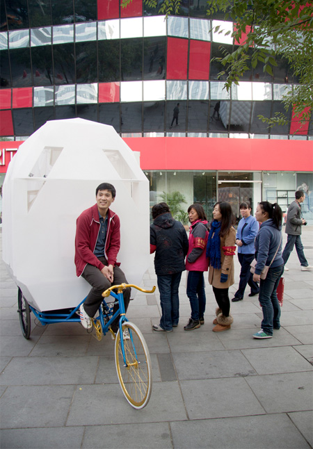 Bicycle House