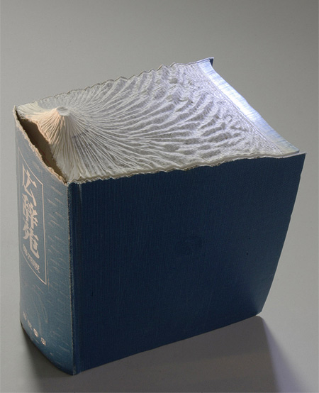 Carved Book
