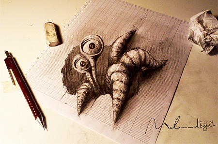 Anamorphic Drawings by Muhammad Ejleh