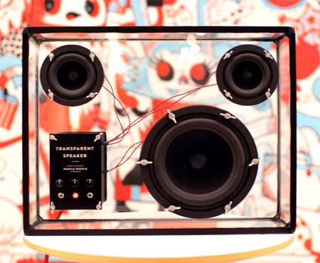 Designer Speaker