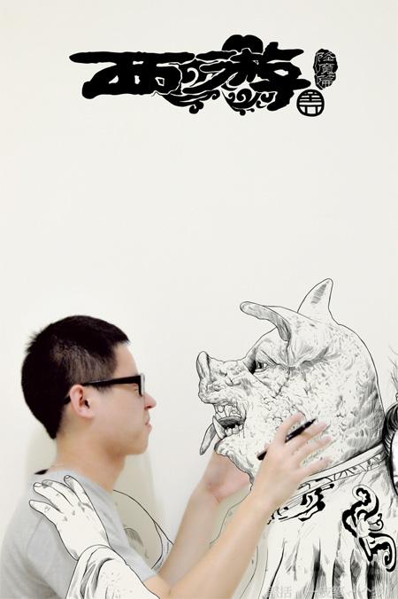 Drawings by Gaikuo