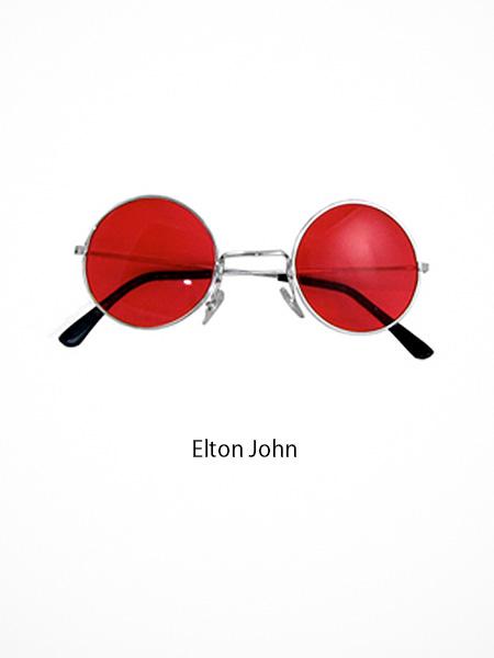 Elton John Eyeglasses