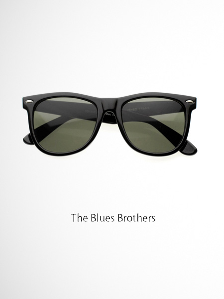Blues Brothers Eyeglasses