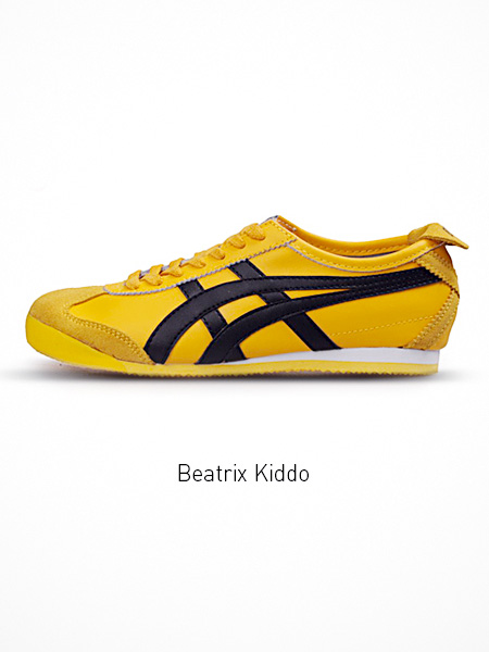 Kill Bill Shoes
