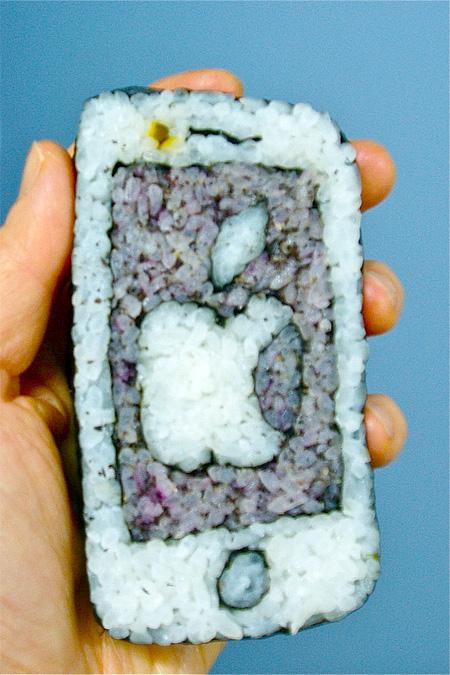 Creative Sushi Roll Art