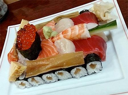 Kurisakiya Tank Sushi