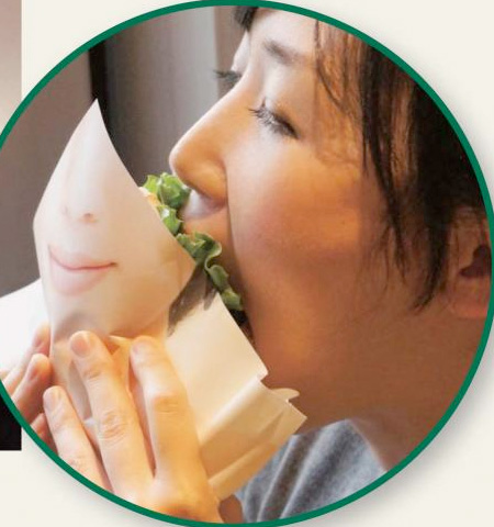 Creative Burger Wrapper