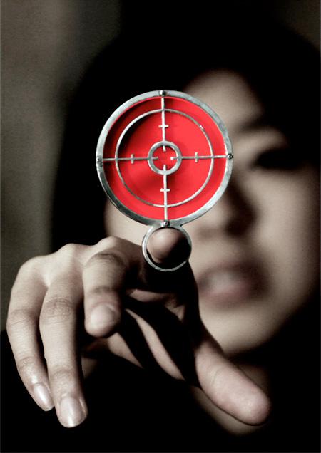 Target Ring