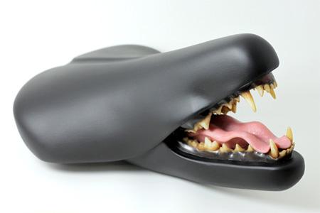 Scary Bike Seat