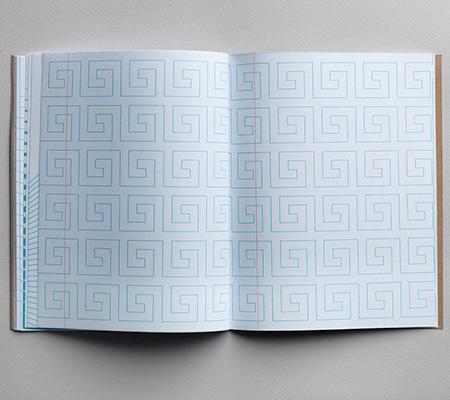 Creativity Notebook