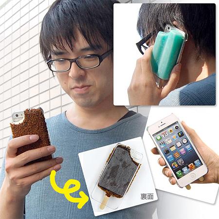 Ice Cream iPhone