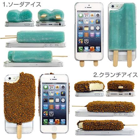 Ice Cream Phone Cases