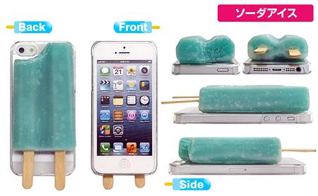 Realistic Ice Cream iPhone Case