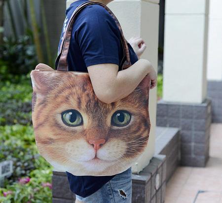 Yellow Cat Bag