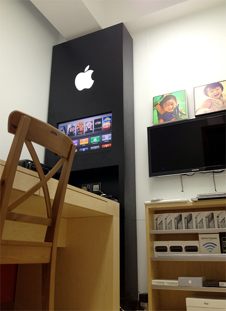 Apple Store Office