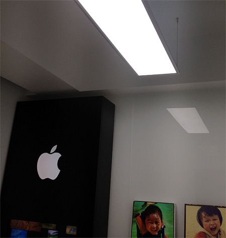 David Wu Apple Store Office