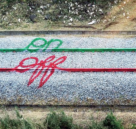 Train Track Street Art
