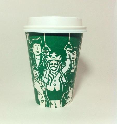 Starbucks Art