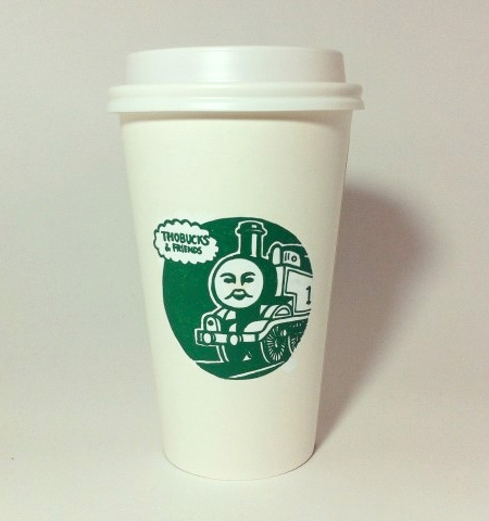 Soo Min Kim Starbucks Cup Art