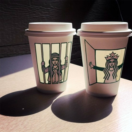 Soo Min Kim Starbucks Coffee Cup